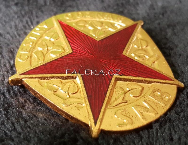 Čestný Odznak SNB